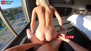 cute tiny blonde kiara cole with young twats bananafever in need of asian banana treatment