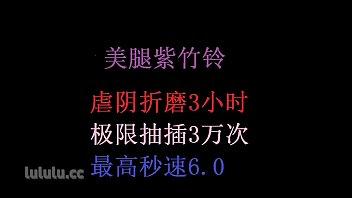 wwwworldsex 2015-6-3-5