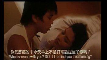 hot blue film hong kong 18